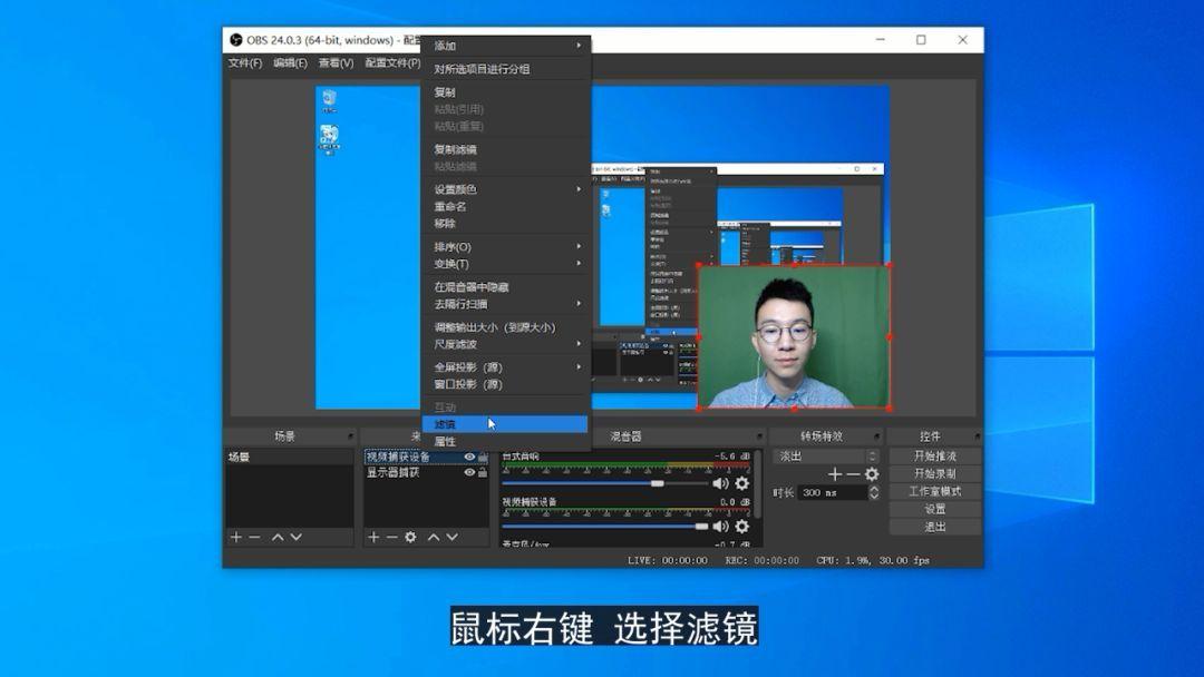 视频会议:云直播与东央云议方案的契合