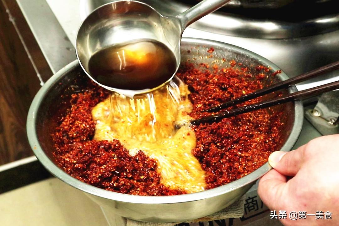 饭店辣椒油为什么那么香?原来诀窍恁简单,炸出来又香又辣还不糊