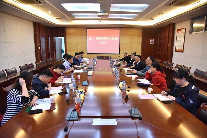 明世教育董事長潘國強回母校,共助學校發展