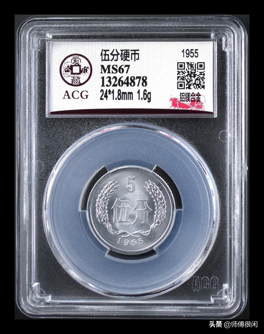 为什么有些硬币,没多少人收藏但是价值却极高?