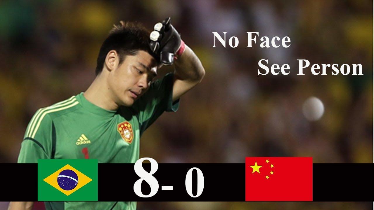 德国0比6 意英巴西历史最大惨败输多少?国足历史第一耻是哪场