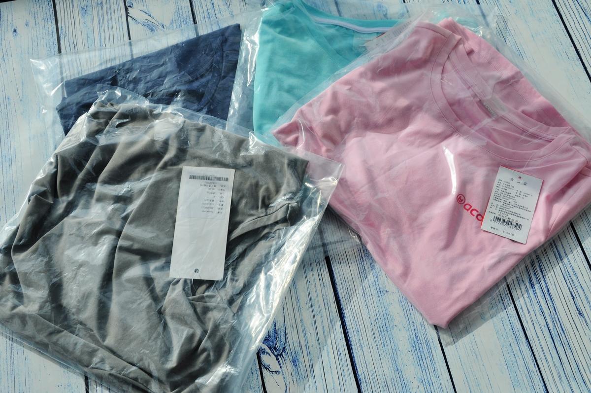 彈力修身,速干舒適,SENSELEAD冰感透氣健身T恤