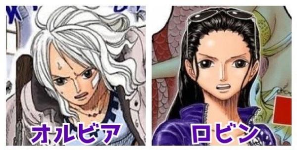 海賊王:這5對母女共用一張臉,3對發色不同,2對幾乎一模一樣