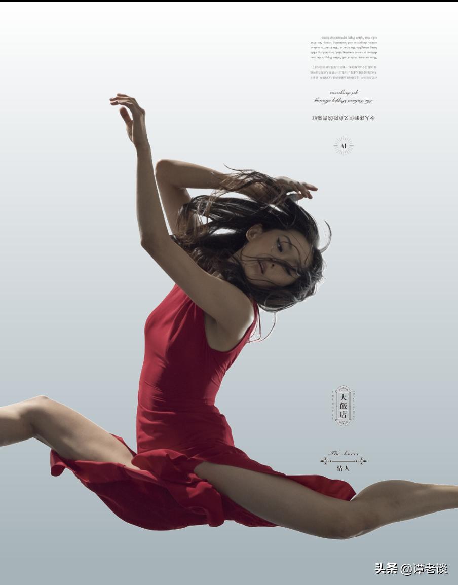 舞蹈风暴第二季,官宣首位女舞者,高考双料第一李艳超