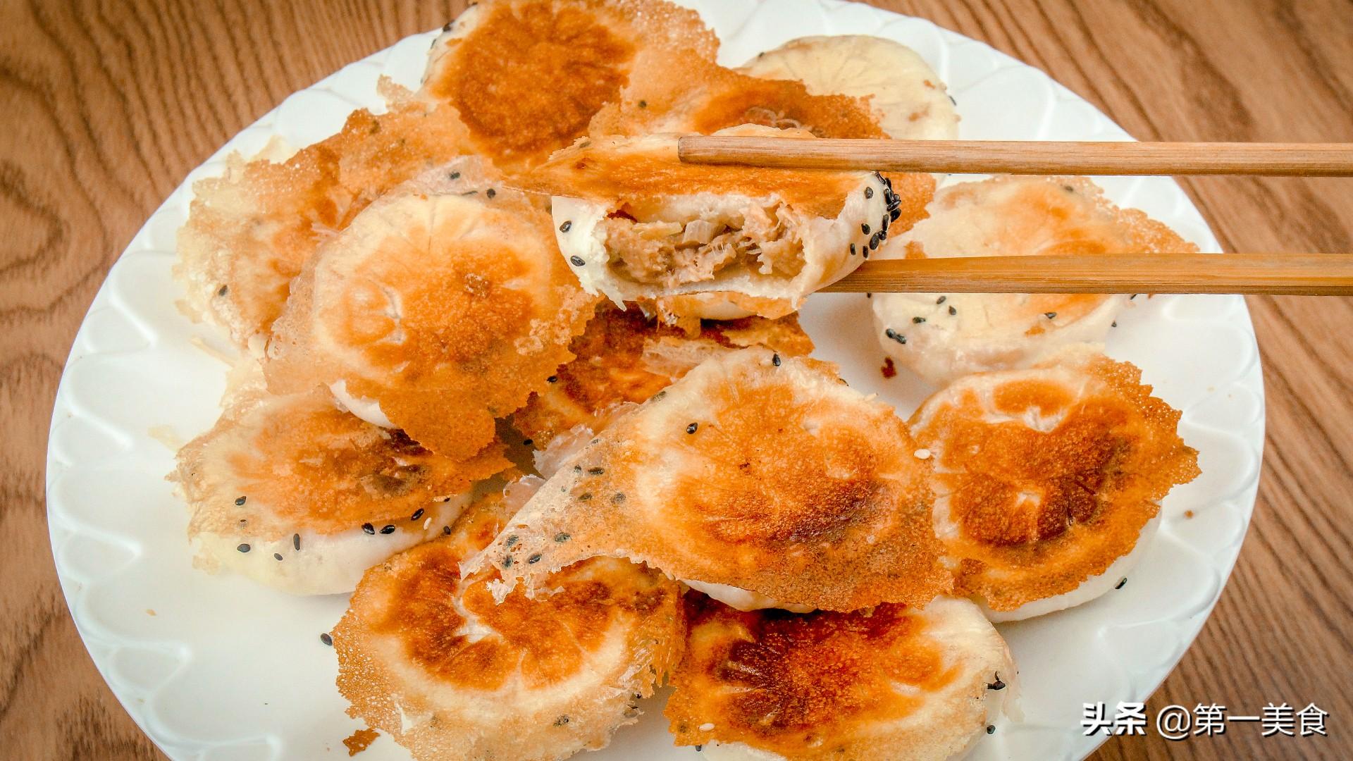家庭版上海生煎包 厨师长教你如何制作 外焦里嫩 一锅不够吃