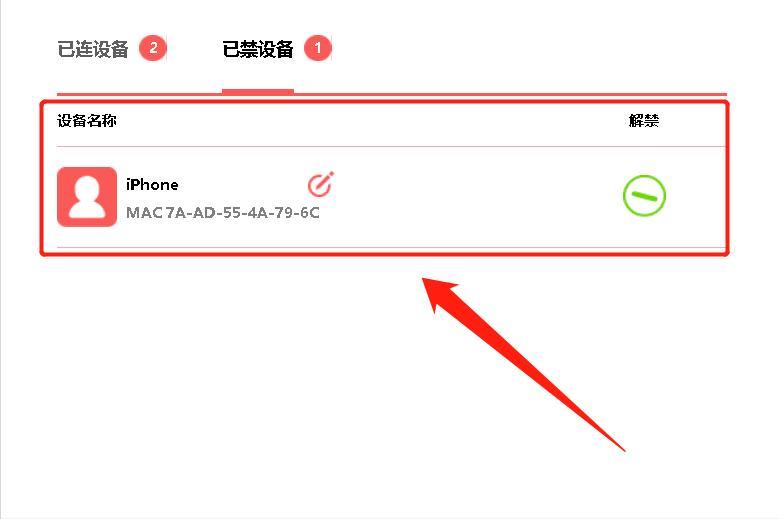 wifi网络拒绝接入(被自家wifi拒绝接入)