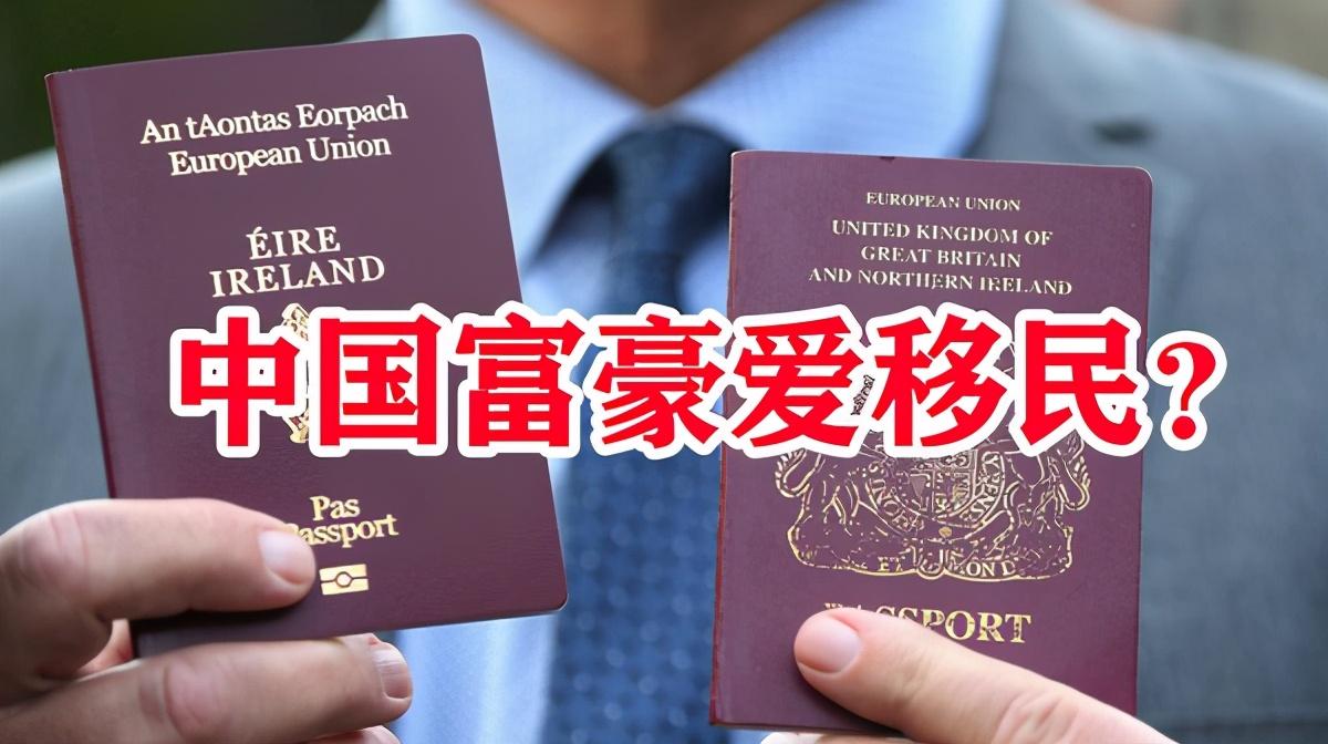 """5大富豪""""伪装成""""中国人,在国内疯狂吸金,实际早已移民海外"""