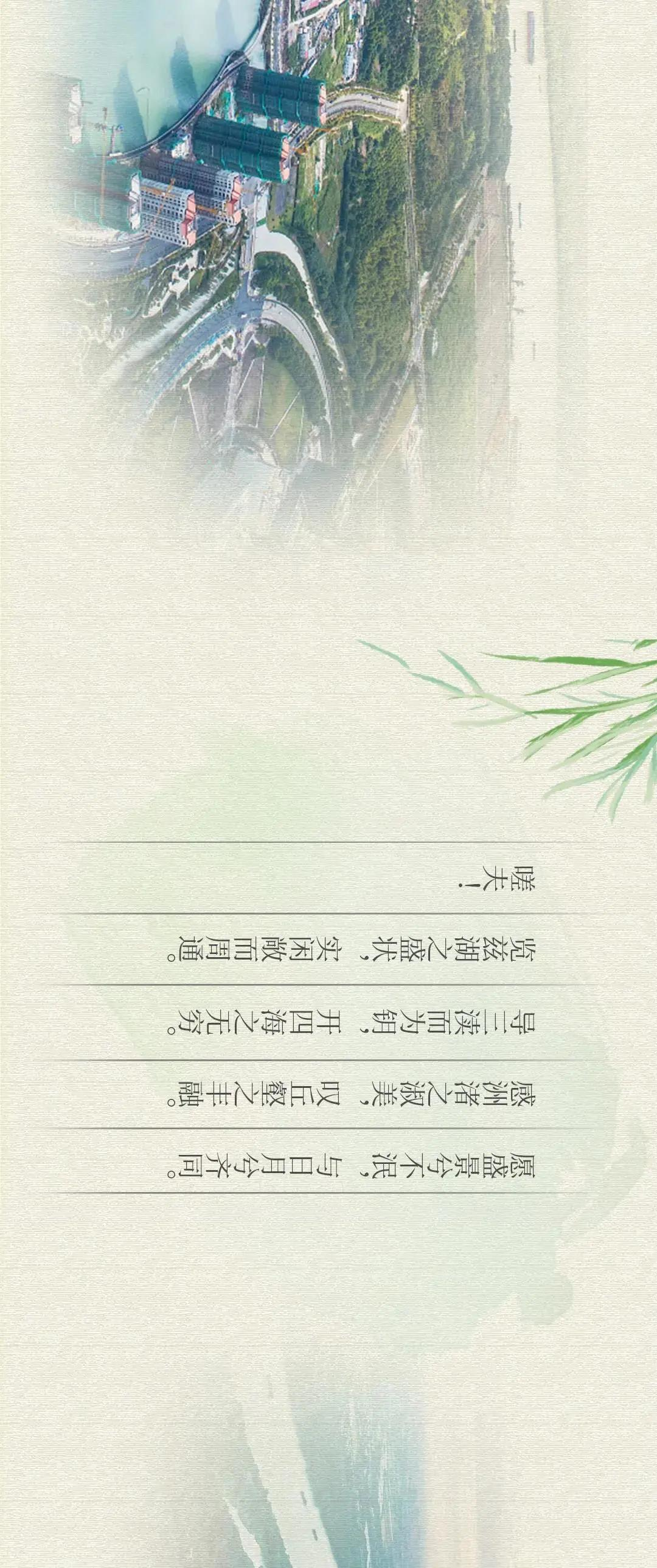 兰香湖,是否也藏着你的诗和远方……