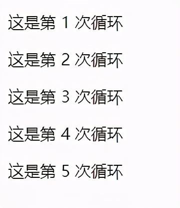 Vue的学习笔记(下篇)
