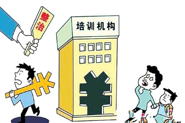 重庆这些培训机构被关停,管理混乱,教育部点名,你家孩子在上吗
