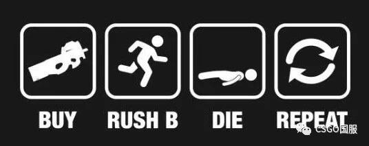 rushb是什么意思(今晚跟我一起rushb什么意思)