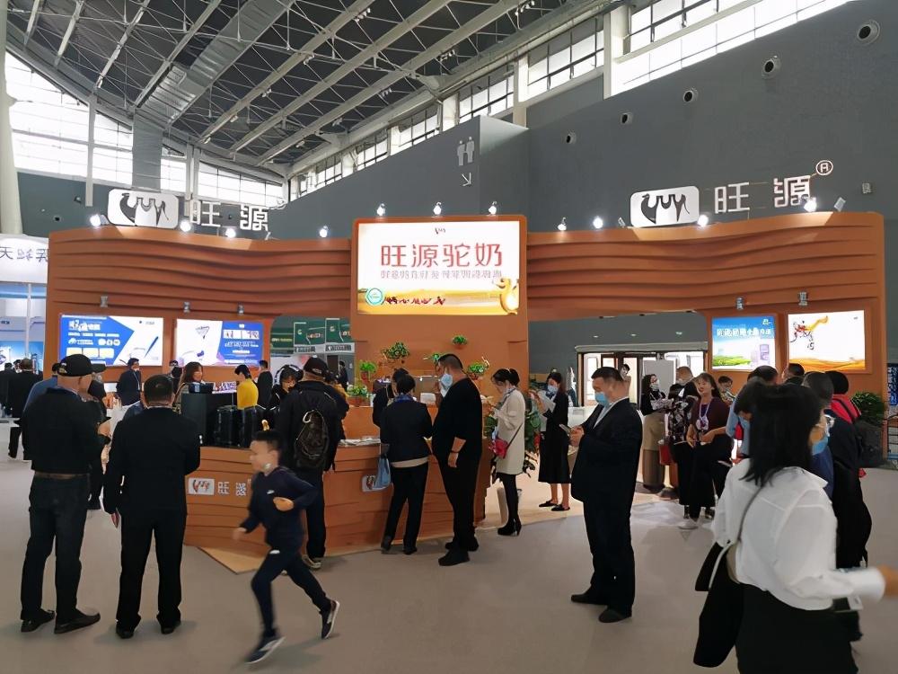 旺源集团盛装亮相2020中国奶业大会 引领驼奶产业高速发展