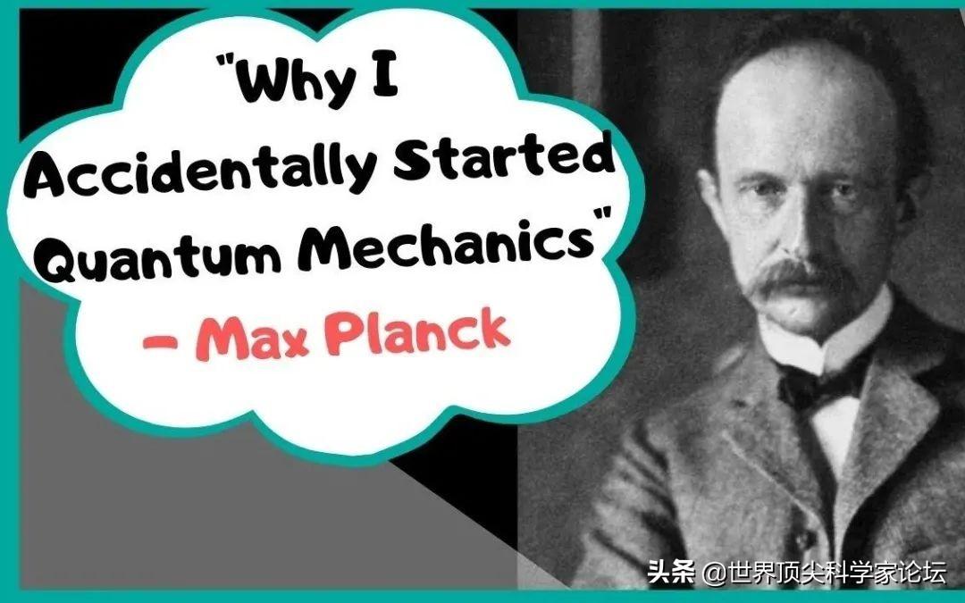"""中央政治局都在学习的""""量子"""",究竟是个啥?"""