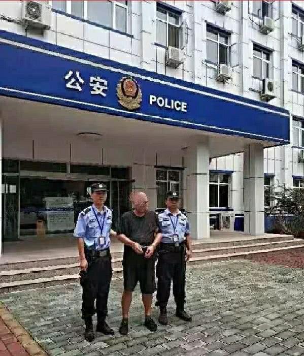 警探号:男子与人合谋诈骗潜逃10年后落网