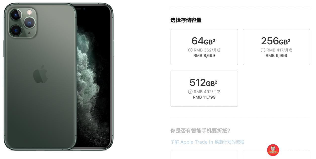 苹果iPhone 12发布在即 这些缺点你真的能接受吗?