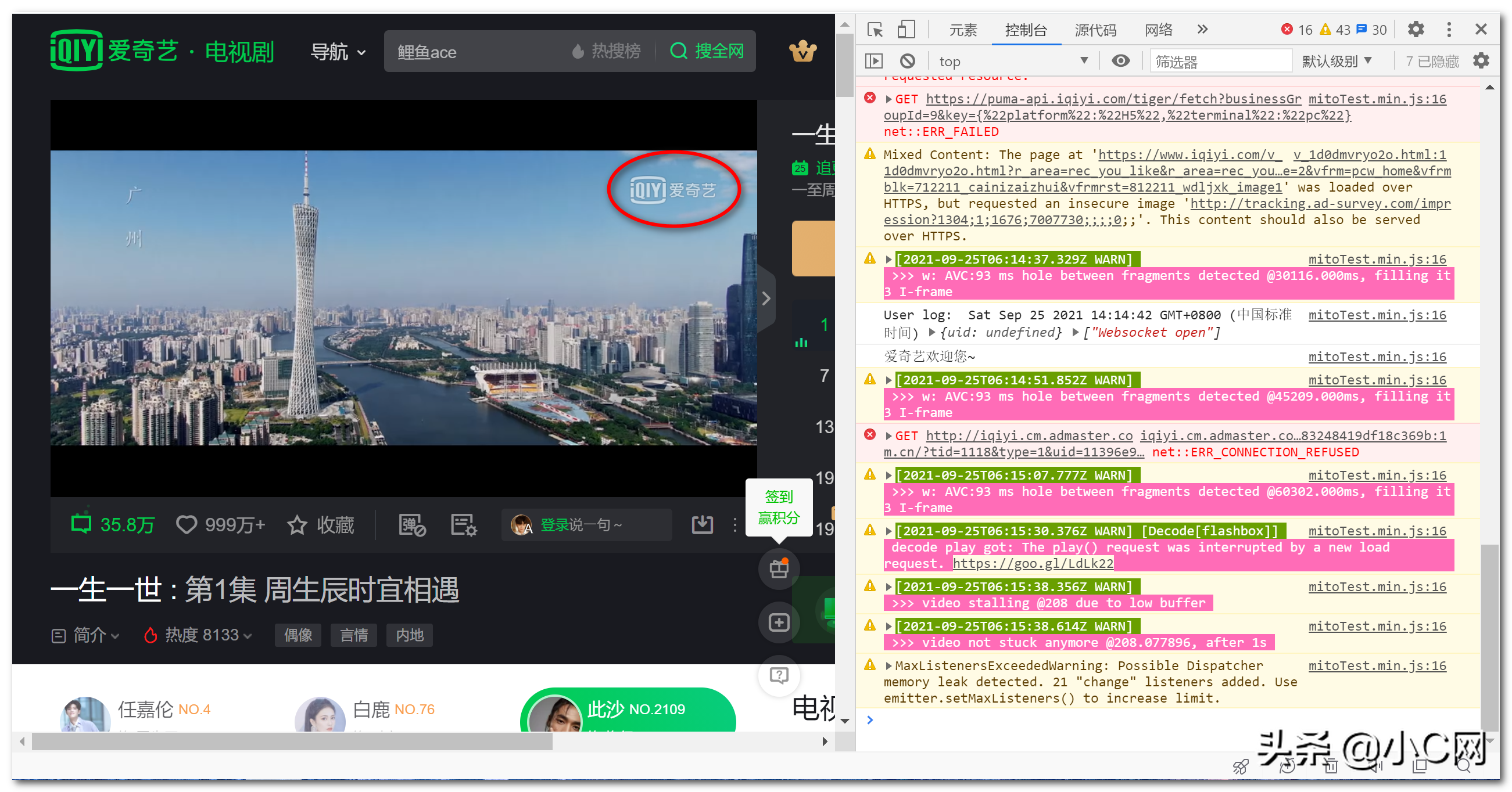 图片[1] - 浏览器在线秒去除腾讯爱奇艺优酷视频LOGO - 小 C 网