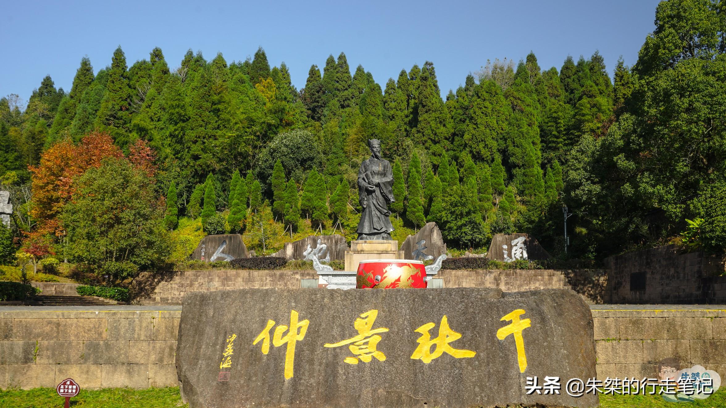 走进刘伯温故里景区,探寻这位大明王朝第一谋臣生活过的点点滴滴