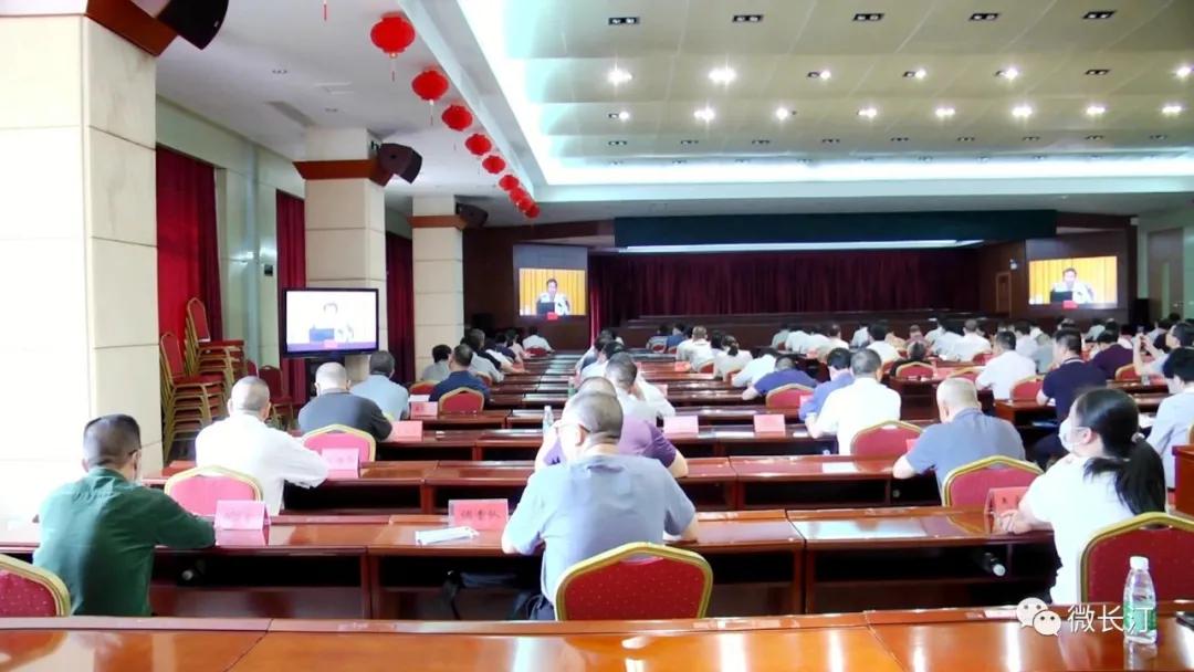 长汀县组织收听收看党史学习教育省委宣讲团报告会