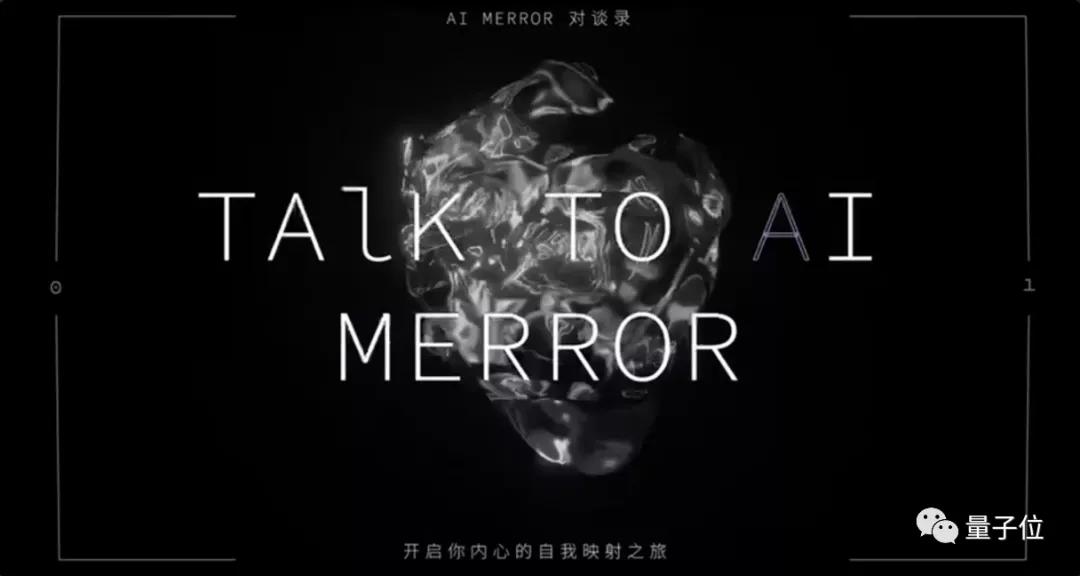 和世界上另一个你对话是种什么体验?全球首位AI人类观察者诞生