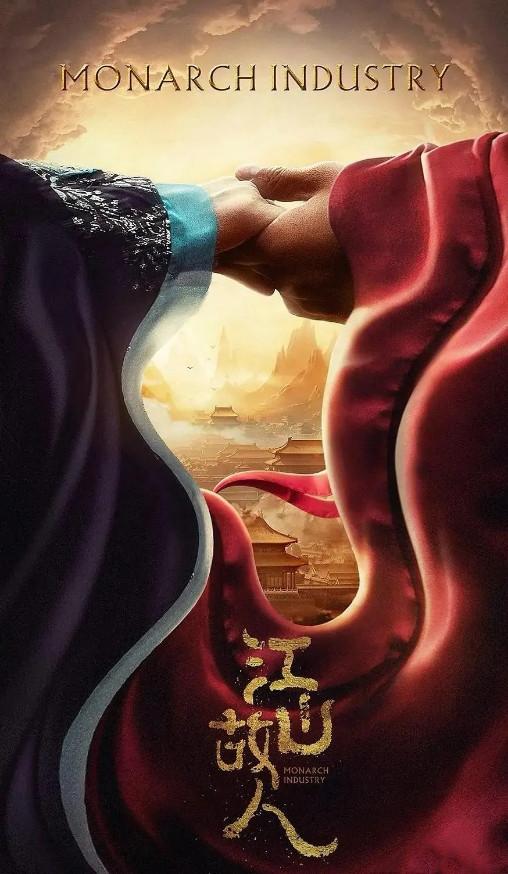 孙俪《理想之城》上星两大卫视,预计明年开播,于和伟再演男二