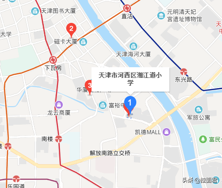 带你认识真实的河西湘江道小学