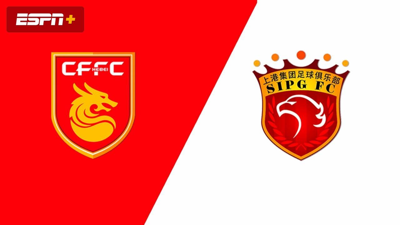 「中超B」赛事前瞻:河北华夏vs上海上港,上海上港运筹帷幄