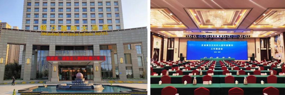 全国珍珠岩(玻化微珠)应用技术与发展交流大会