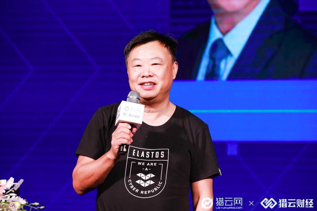 亦来云联合创始人韩锋受邀出席2020区块链产业大会暨年度盛典