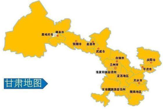 甘肃省一个县,人口近50万,为古代兵家必争之地