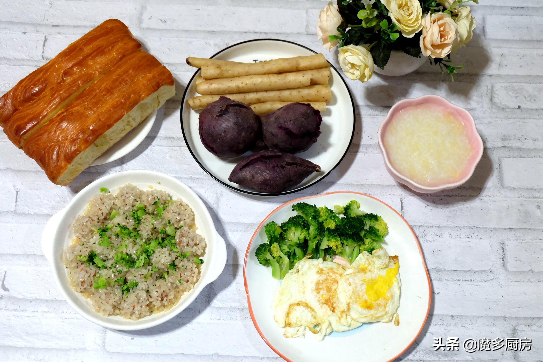 每天记录早餐,家常食材简单做法 早餐 第1张