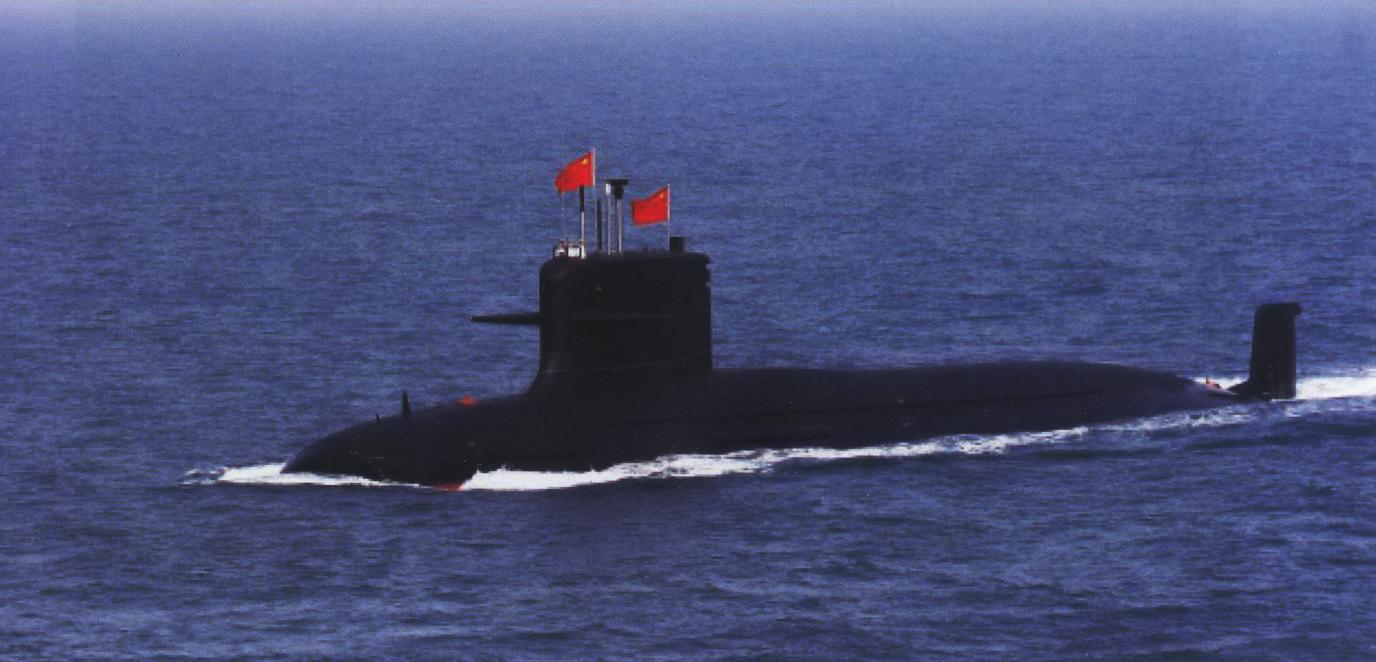 从了如指掌到一无所知,日本海军追踪中国核潜艇25年来的变化