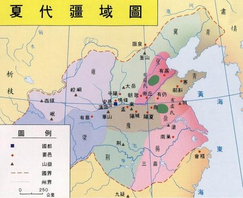 中国有记载的第一个王朝(夏)