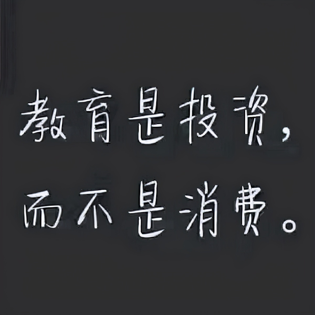 江苏五年制专转本只有积极复习备考才能脱颖而出