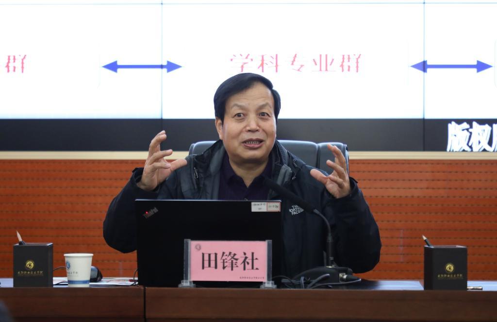咸阳职院举办高水平专业群建设专题培训会