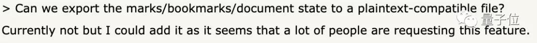 这款PDF阅读器1秒定位论文公式变量,不同页图文也能同屏看 | 开源