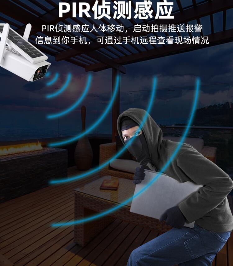 无需供电 Wi-Fi直联 翼联EDUP太阳能监控摄像头EH-1080P7问世