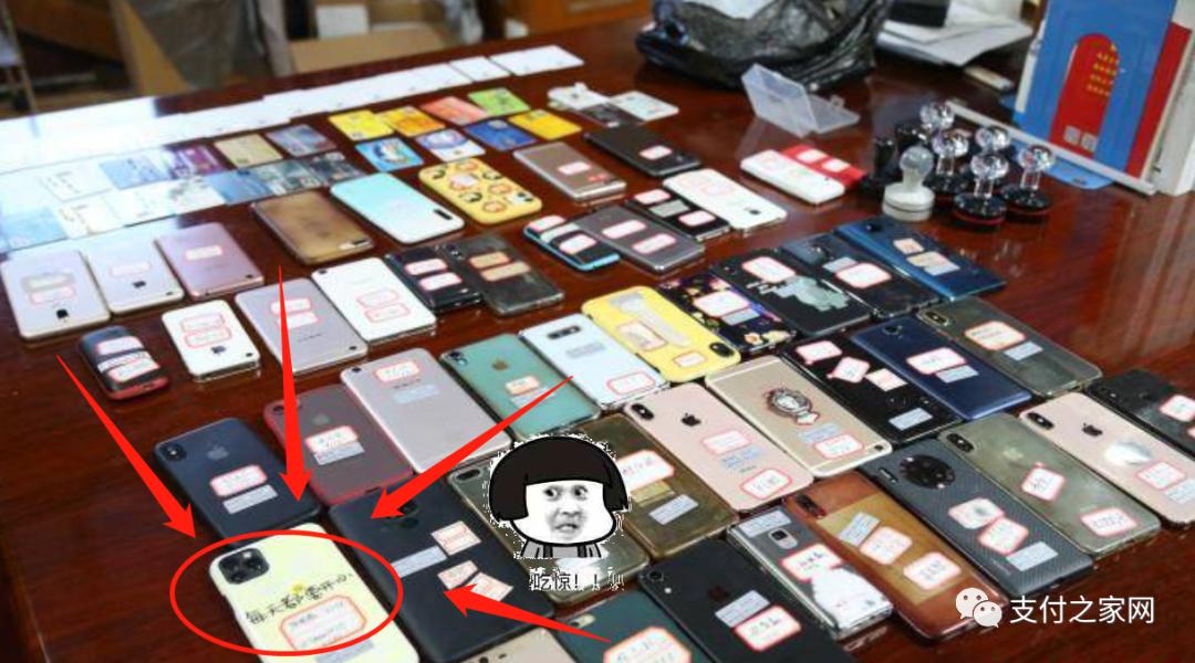 广东某卡涉43亿洗钱大案,刘姓副总裁被抓