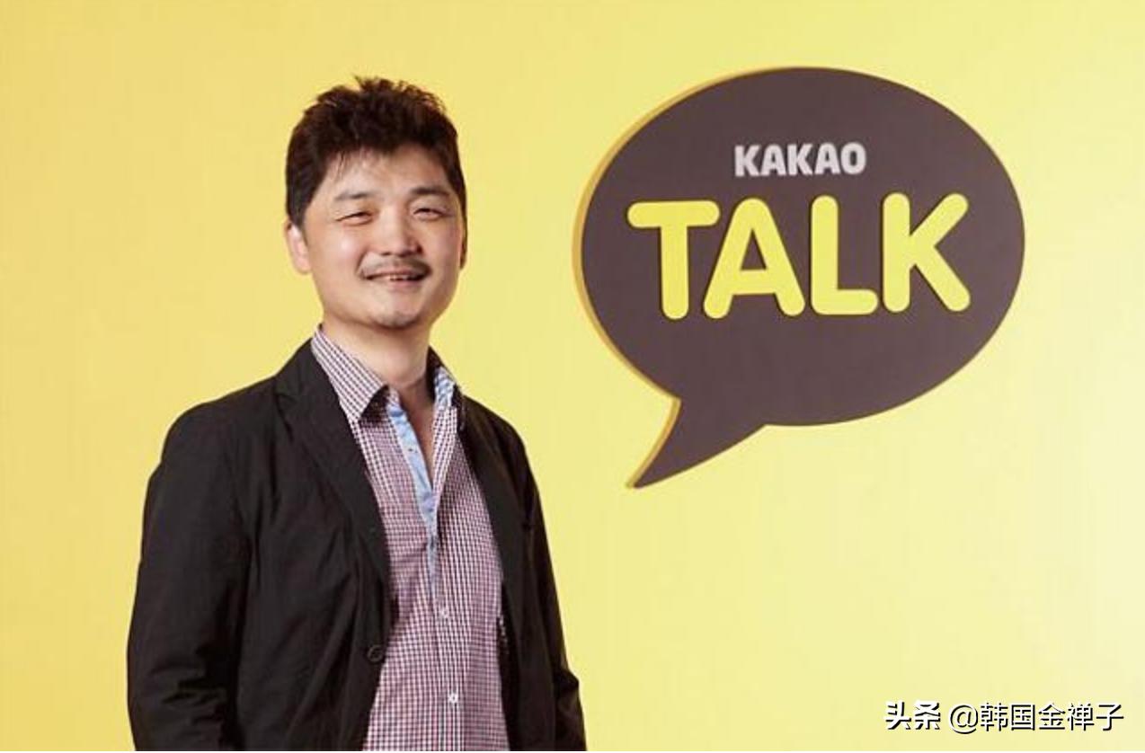 """韩国三星李在镕,被韩国""""微信""""创始人金范洙超越,成为韩国首富"""