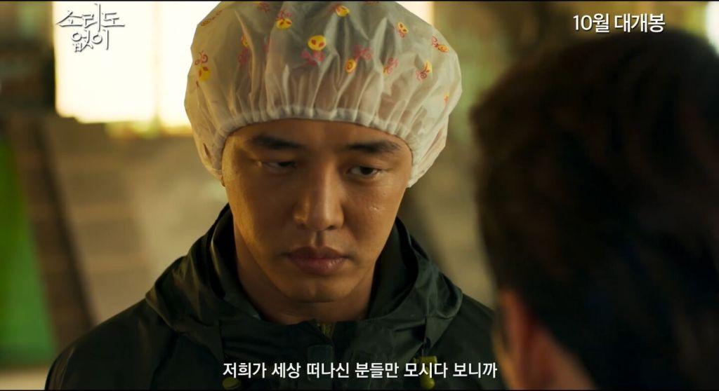 刘亚仁新电影搭档实力演员,无声演技的对决,对演技的极大考验?