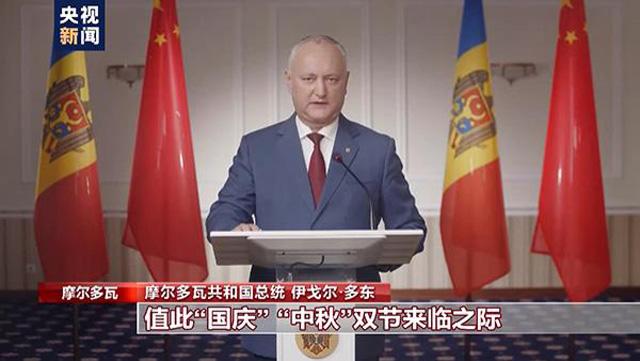 无视美国抹黑,多国政要接连对华送祝福,中国开始发力了?
