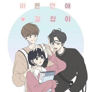 新专预热?大热韩漫一号OST主人公公布,超强共感歌手金俊秀