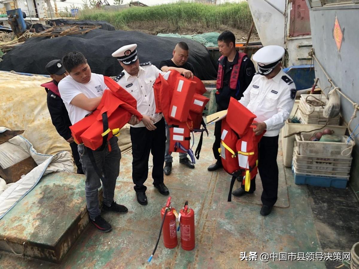 江苏响水上下联动合力做好渔船安全管理工作