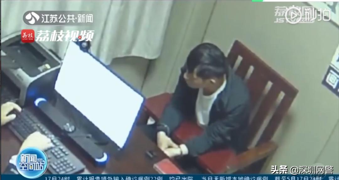 网赌黑幕大曝光:1小时输8万,竟是好友下套?!