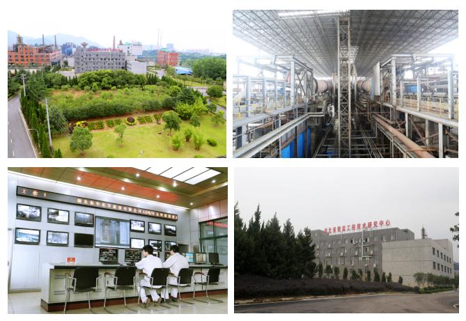 振华&科远:开启铬盐行业智能工厂建设新篇章