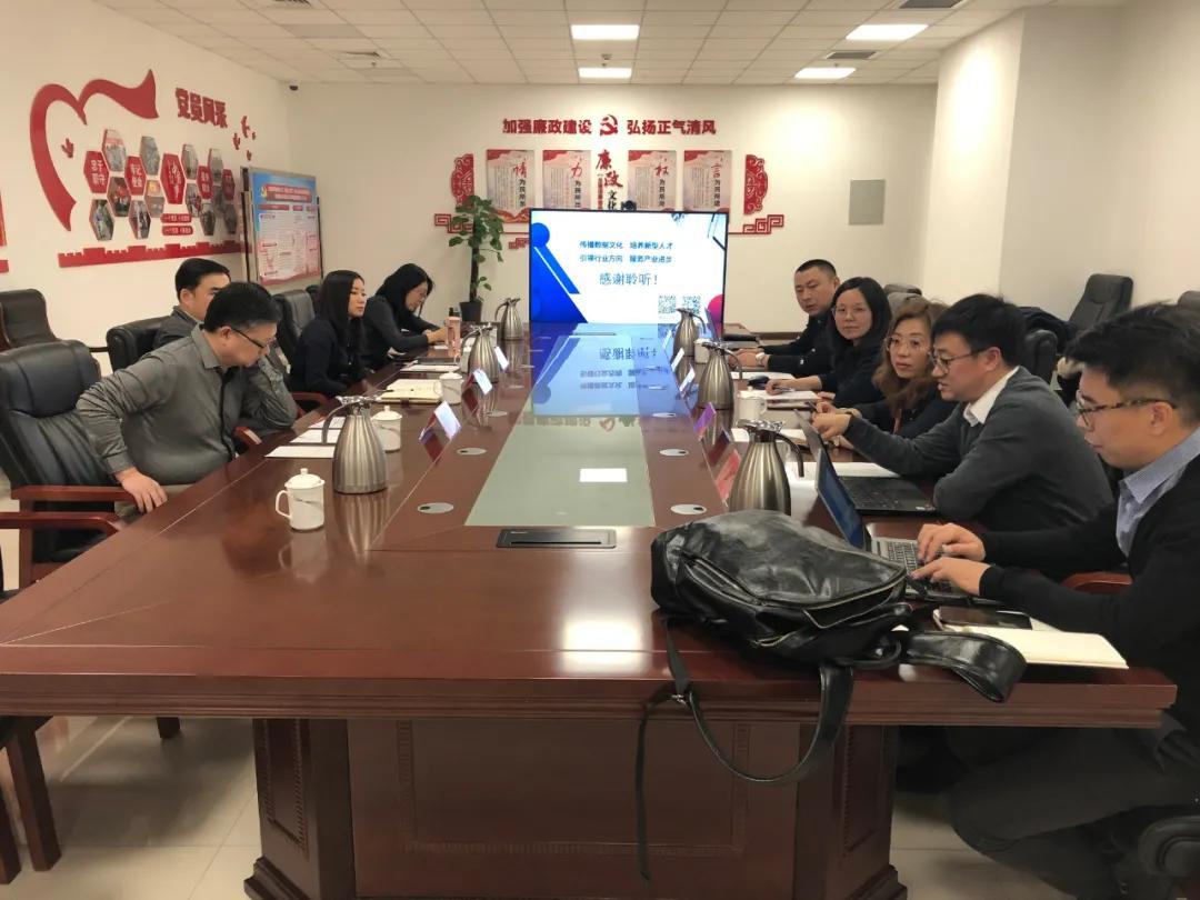 协会秘书处赴滨海新区区委网信办、大数据管理中心交流参观