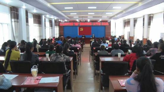 """云南省福贡县:为妇女健康撑起""""保护伞"""""""