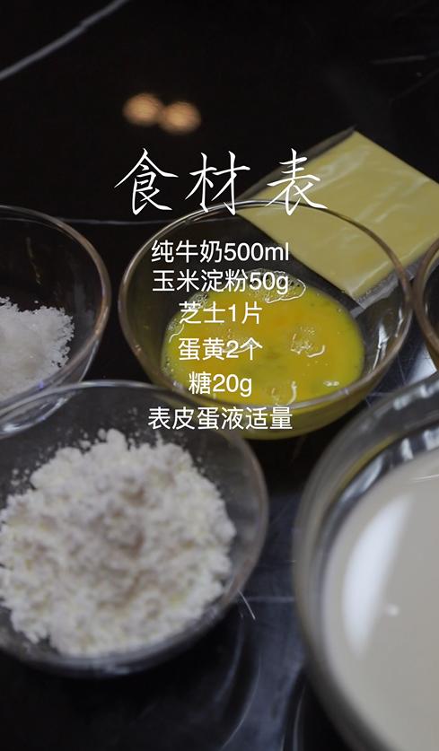"""一台奥田蒸烤一体集成灶,喝牛奶变为""""吃牛奶"""""""