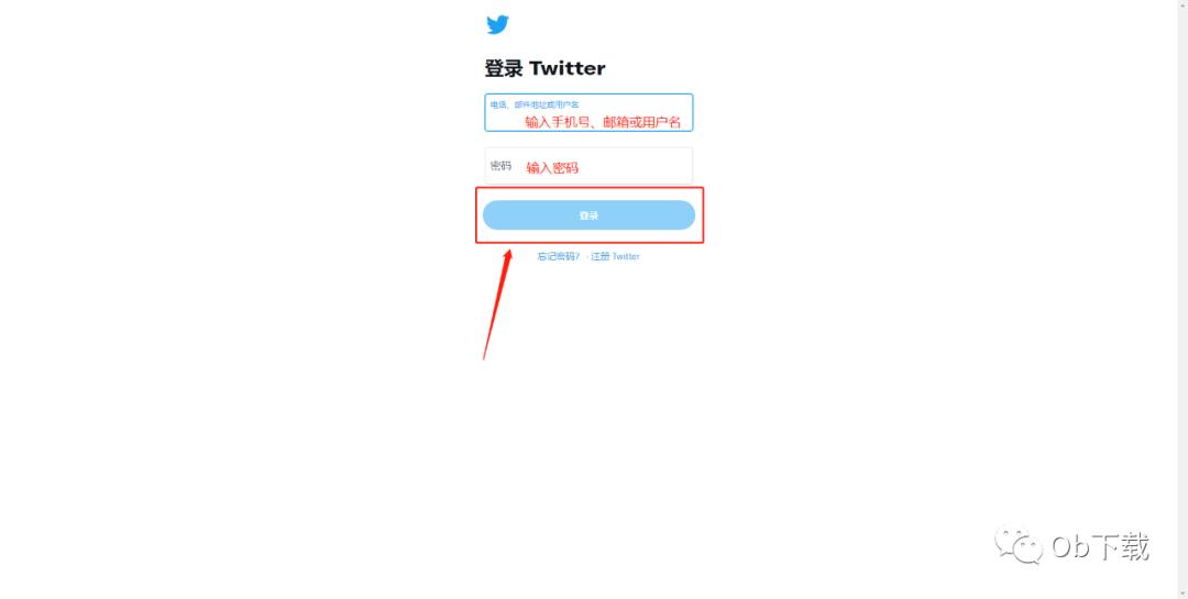 一键同时管理推特多个账号教学。营销推广、多账号达人的管理利器