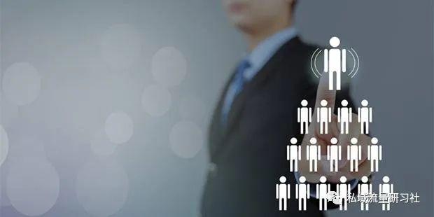 如何抓住企业微信的私域营销红利?