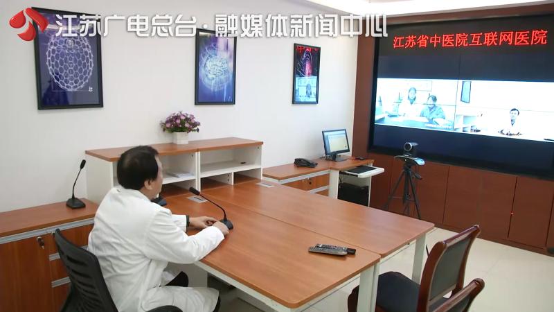 好消息!江苏今年计划将建成互联网医院100家 监管也将同步跟上
